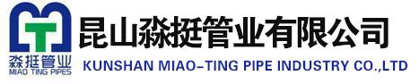 江苏PVC管