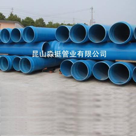 太仓排污用管材--外径630mm