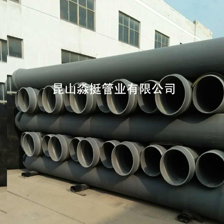 太仓排污用管--外径500mm