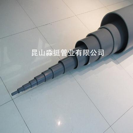 太仓给水用管--外径20mm