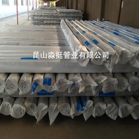 太仓工业用管-外径225mm