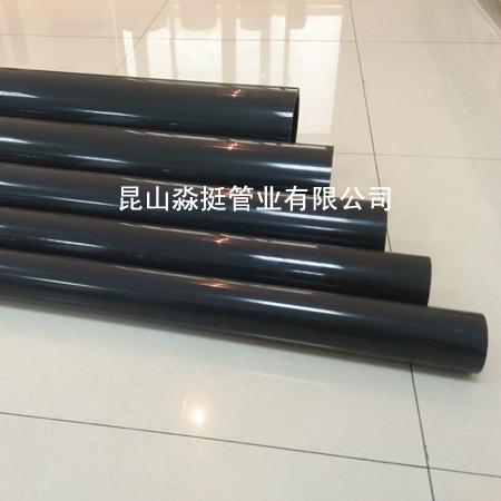 太仓工业用管--外径25mm