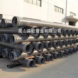 排污用管--外径250mm