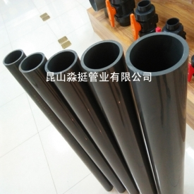 工业用管-外径140mm