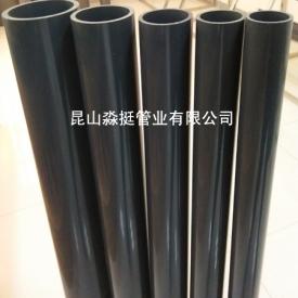 工业用管--外径40mm