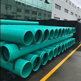 低压排污排水用管材
